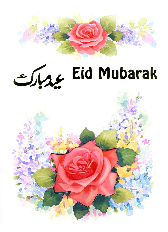 !♥~*~♥! Eid Ul Adhaa Mubarakh !♥~*~♥! Eid-mubarak
