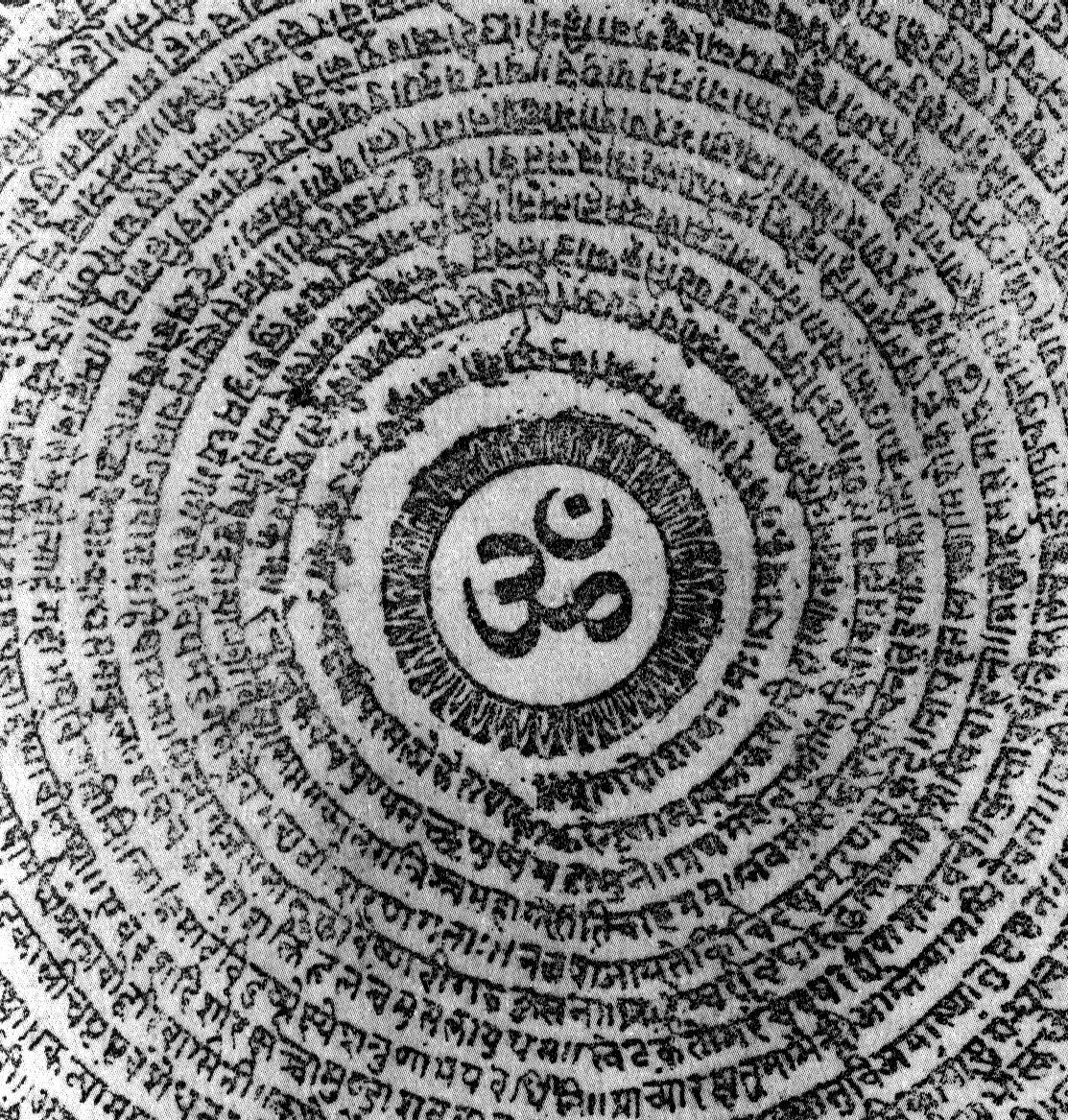 Sanskrit Om