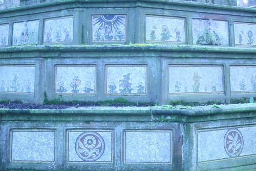Mad Mosaics
